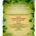 Zapraszamy na koncert charytatywny - koncert charytatywny na rzecz stowarzyszenia na rzecz osób starszych, chorych białystok um
