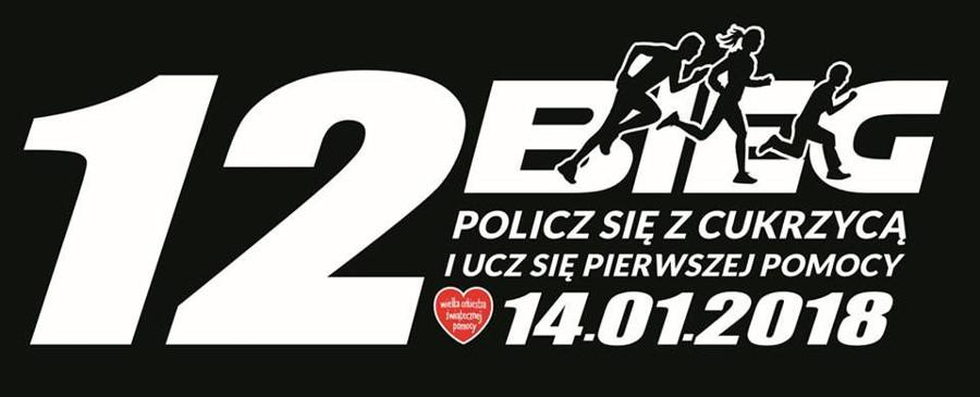 Bieg WOŚP 2018 Częstochowa