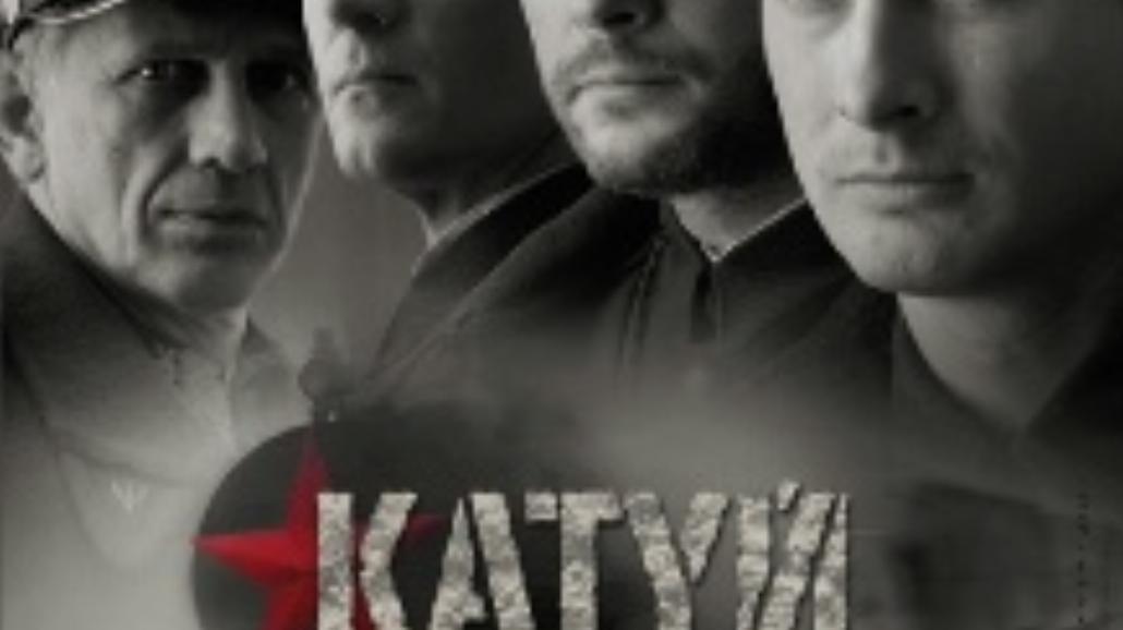 """""""Katyń"""" nominowany do Oscara!"""