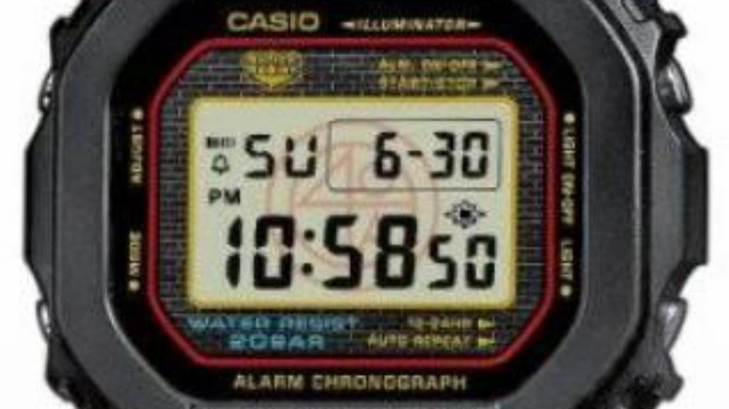 Limitowana kolekcja na G-Shock od Casio