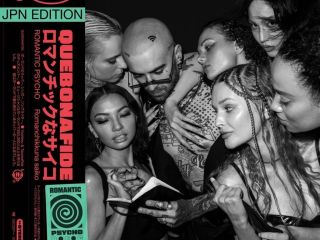 Romantic Psycho - recenzja płyty Quebonafide - rap, opinia, ocena, nowa płyta, 2020