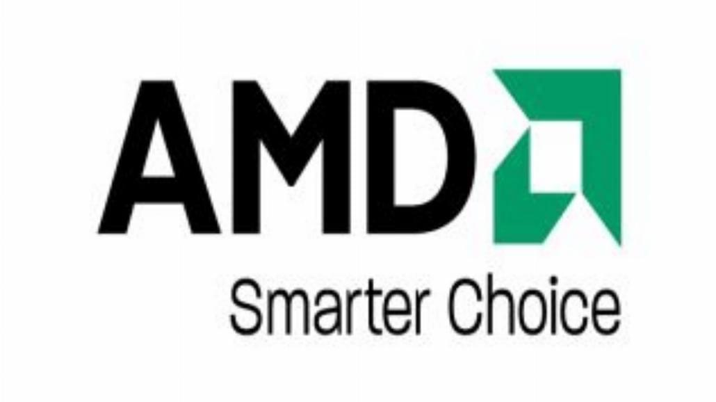 AMD dołącza do Microsoft System Center