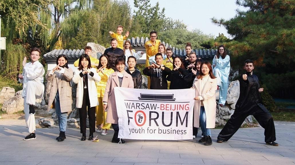 Warsaw-Beijing Forum zdjęcie