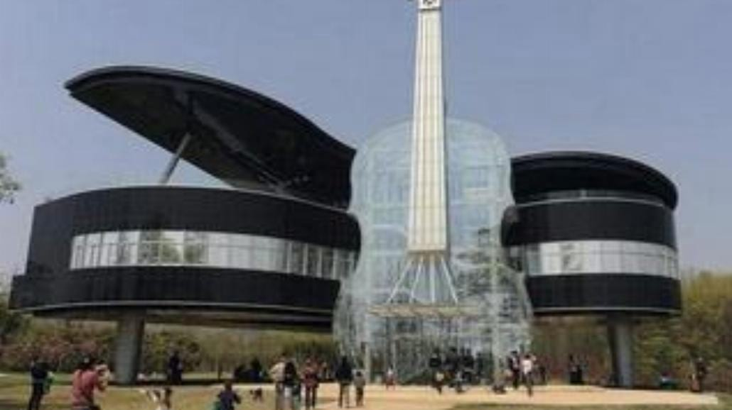 Zobacz najbardziej kreatywne budynki! (FOTO)