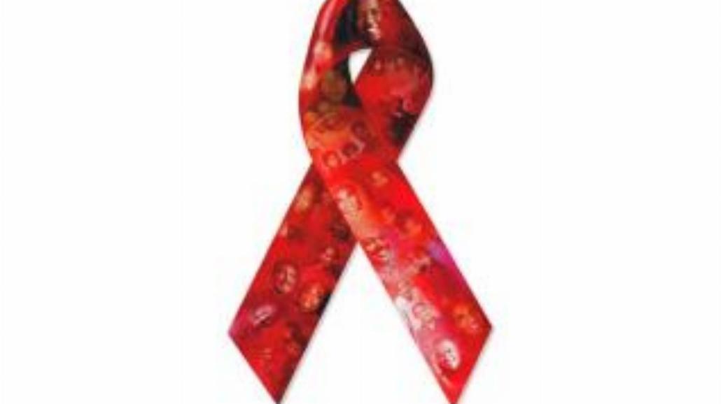 1 grudnia - Międzynarodowy Dzień AIDS. Gdzie możesz się za darmo i anonimowo przebadać?