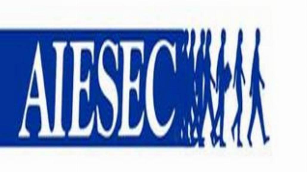 Finansowa konferencja AIESEC