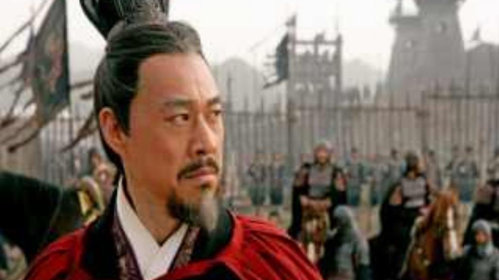 Ogniem i mieczem w chińskich realiach