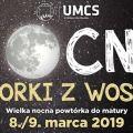 Nocne korki z WOS-u na UMCS - weź udział w powtórce do matury! - korepotycje, wiedza o społeczeństwie, powtórka, wiedza