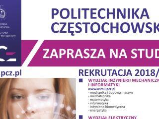 Rekrutacja na studia 2018/2019 - oferta kierunków na Politechnice Częstochowskiej - wydziały, studia, nabór, rejestracja, zapisy, specjalności