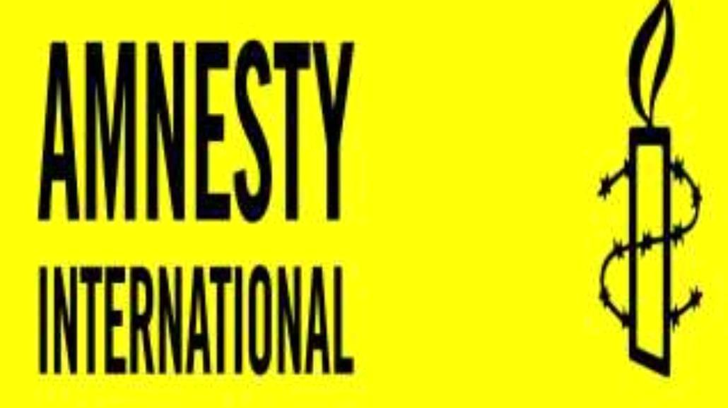 Międzynarodowy Dzień Przeciwko Karze Śmierci