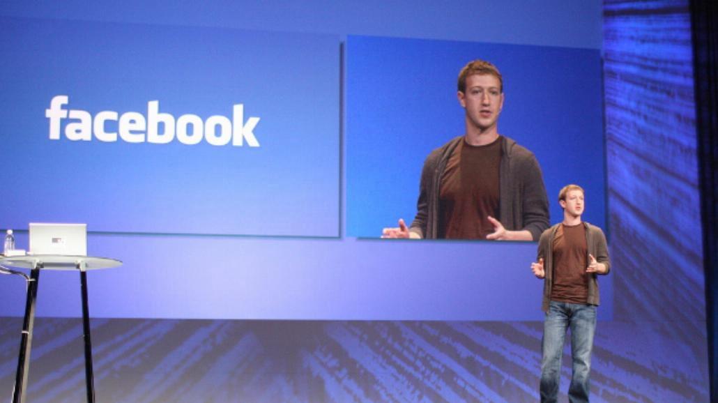 """Facebook wprowadzi przycisk """"Nie lubię!"""""""