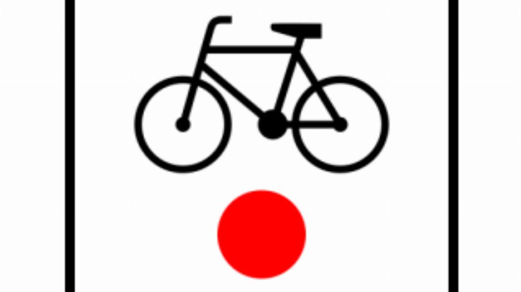 """R-1a """"początek (koniec) szlaku rowerowego"""