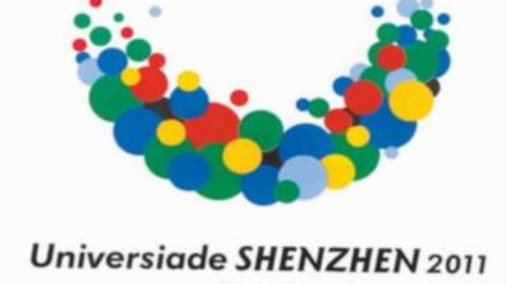 Shenzhen 2011: Medal na otwarcie!
