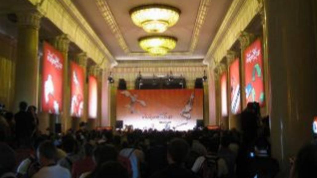 Znamy finalistów IC 2010
