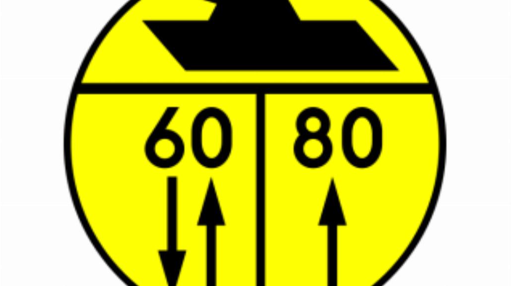 """W-5 """"klasa obciążenia mostu o ruchu dwukierunkowym"""