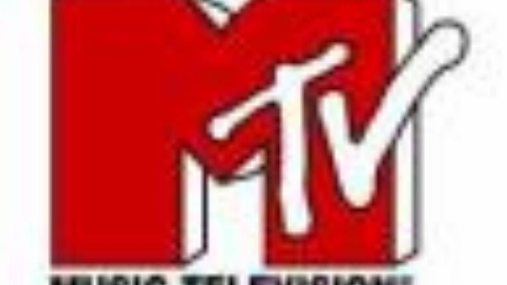 Doda najlepszą polską wokalistką według MTV