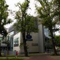 Uniwersytet Gdański powołał cztery nowe kierunki studiów - nowe studia, specjalizacje, rok akademicki, oferta