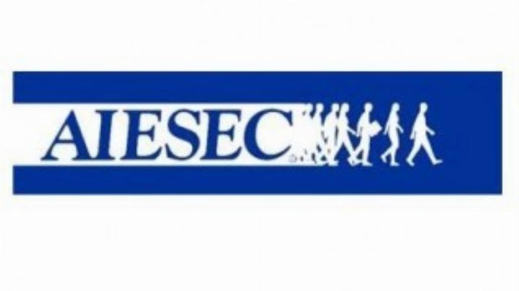 AIESEC Polska rekrutuje