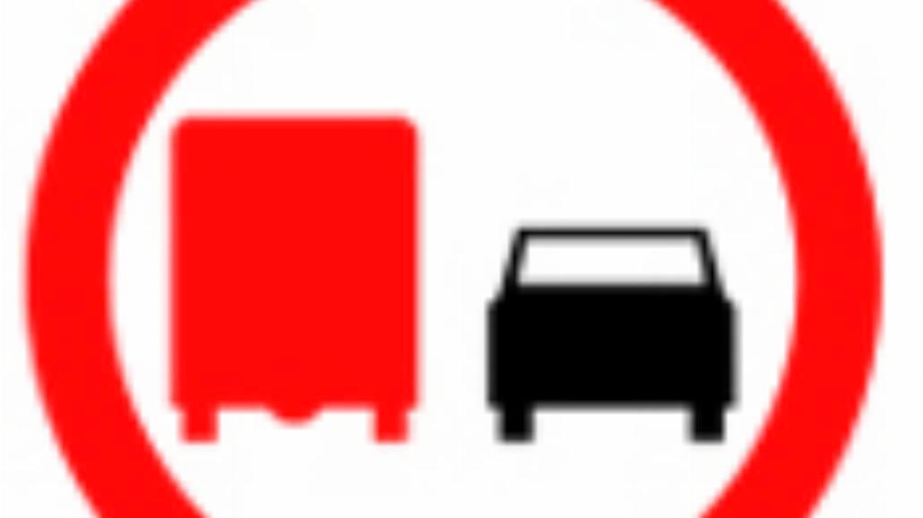 """B-26 """"zakaz wyprzedzania przez samochody ciężarowe"""