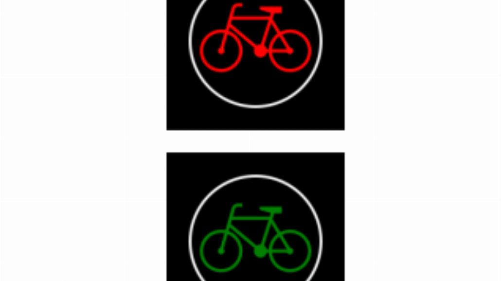 """S-6 """"sygnalizator z sygnałami dla rowerzystów"""""""
