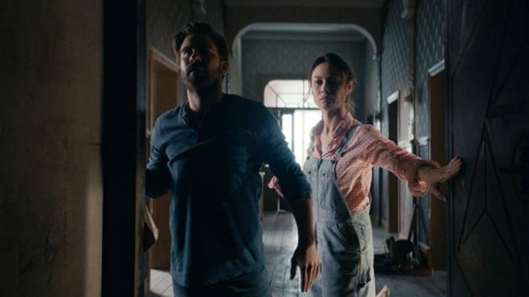 PokÃłj tajemnic - film 2019