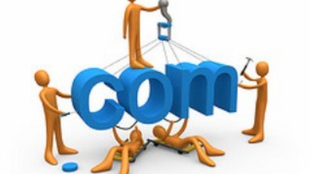 Strona WWW to czysty zysk