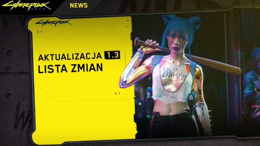 Cyberpunk 2077. Patch 1.3