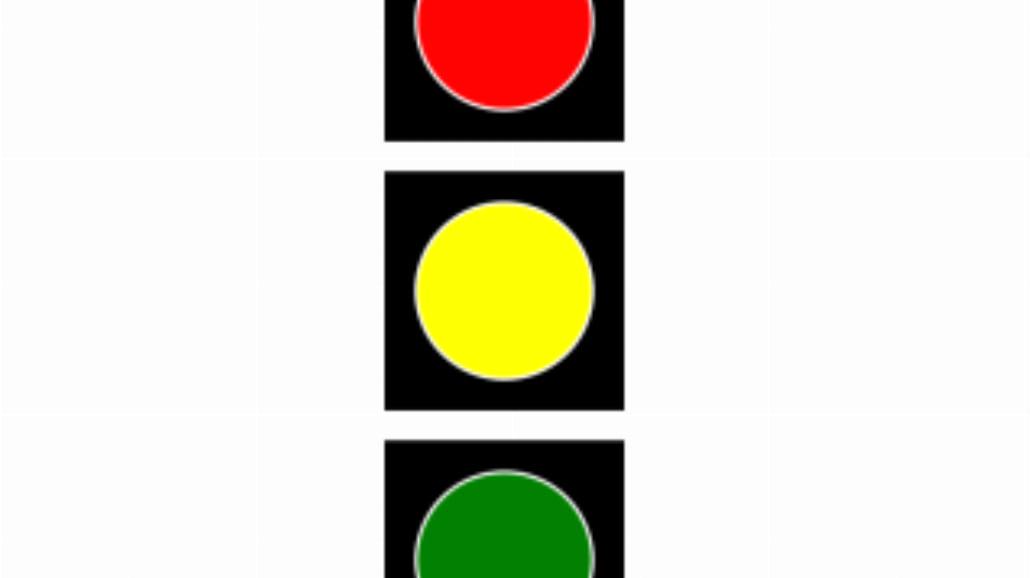 """S-1 """"sygnalizator z sygnałami do kierowania"""