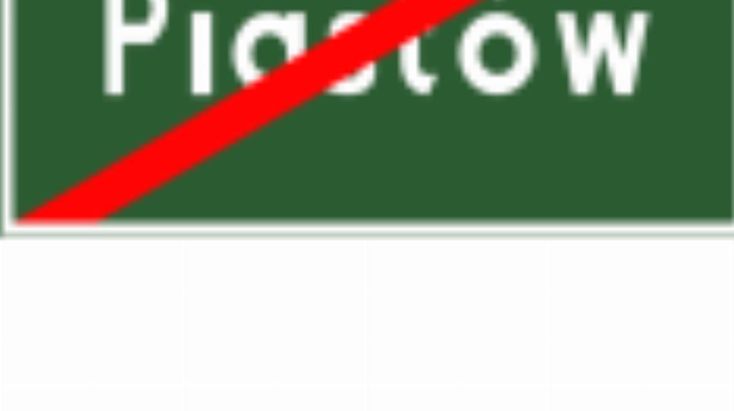 """E-18a """"koniec miejscowości"""""""