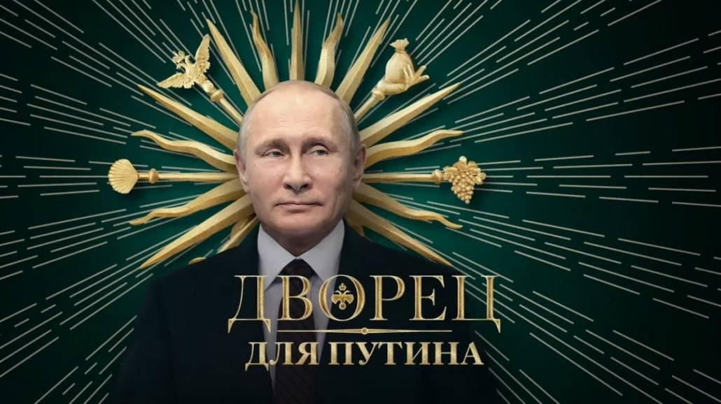 Pałac dla Putina