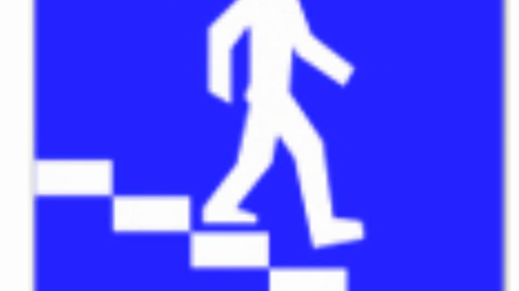 """D-35 """"przejście podziemne dla pieszych"""""""
