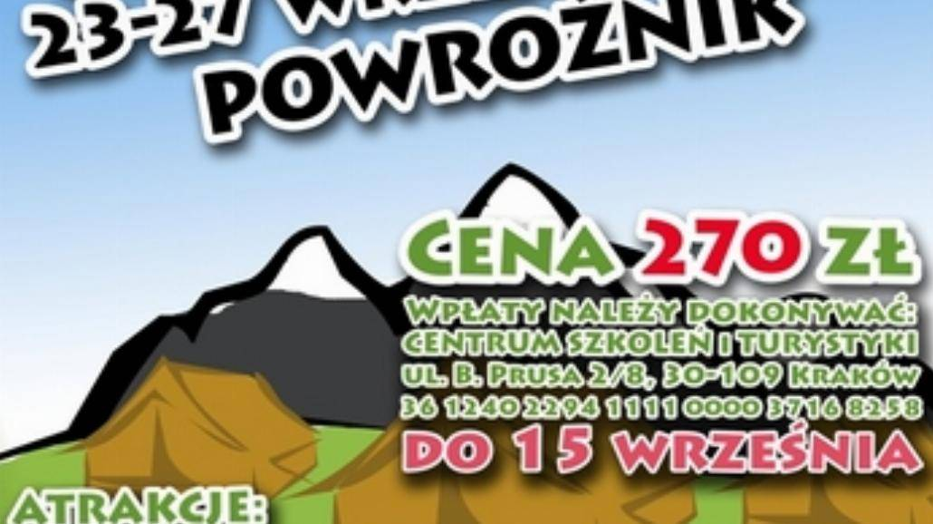 Adapciak UR w Krakowie