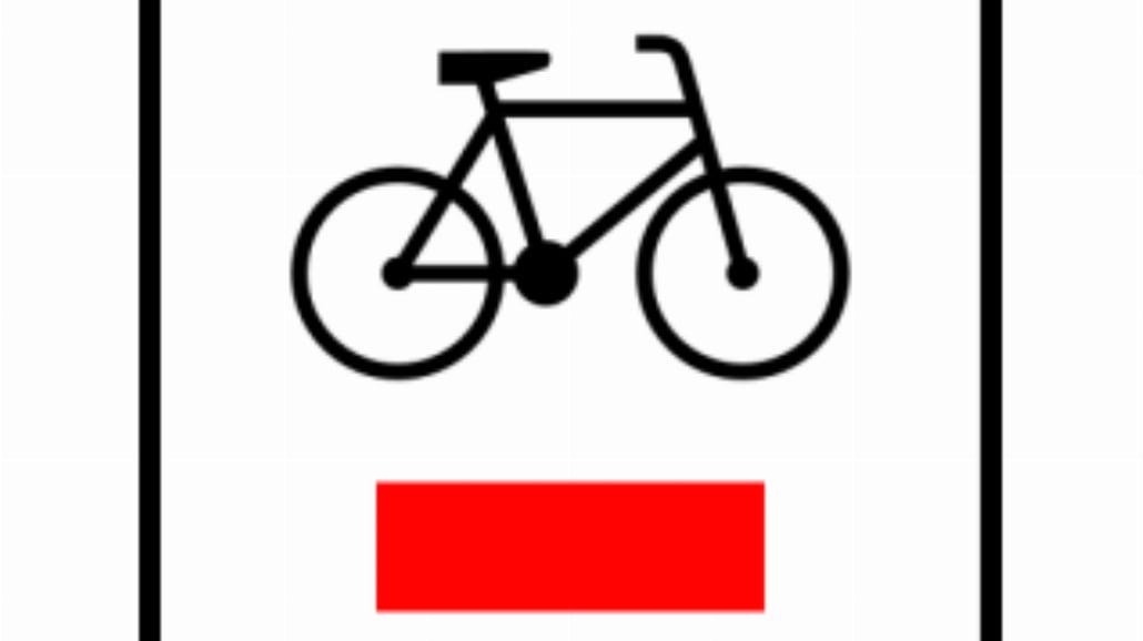 """R-1 """"szlak rowerowy krajowy"""""""