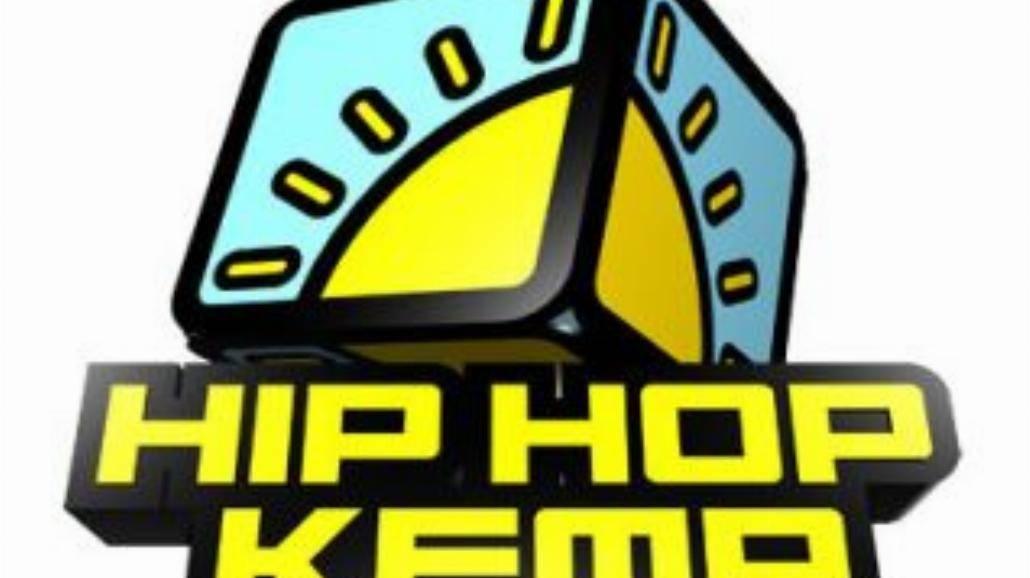 Ekipa Gang Starr Foundation na Hip Hop Kemp 2015! [WIDEO]