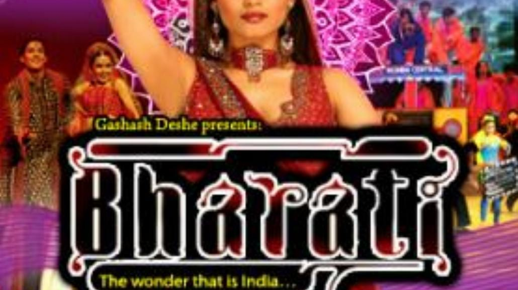 Bharati - megawidowisko z Bollywood!