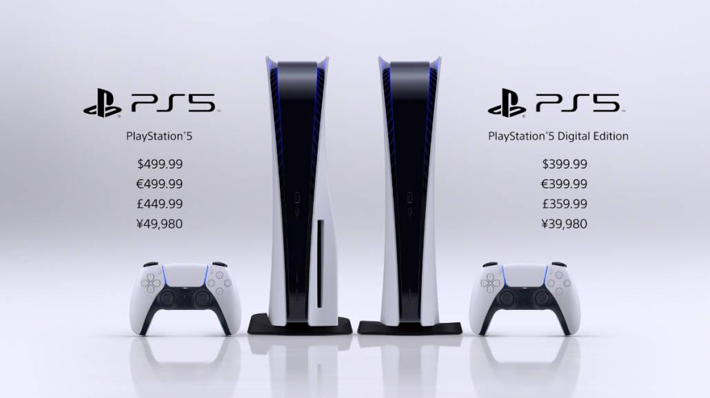 PlayStation 5 w Polsce - znamy datę premiery i cenę konsoli