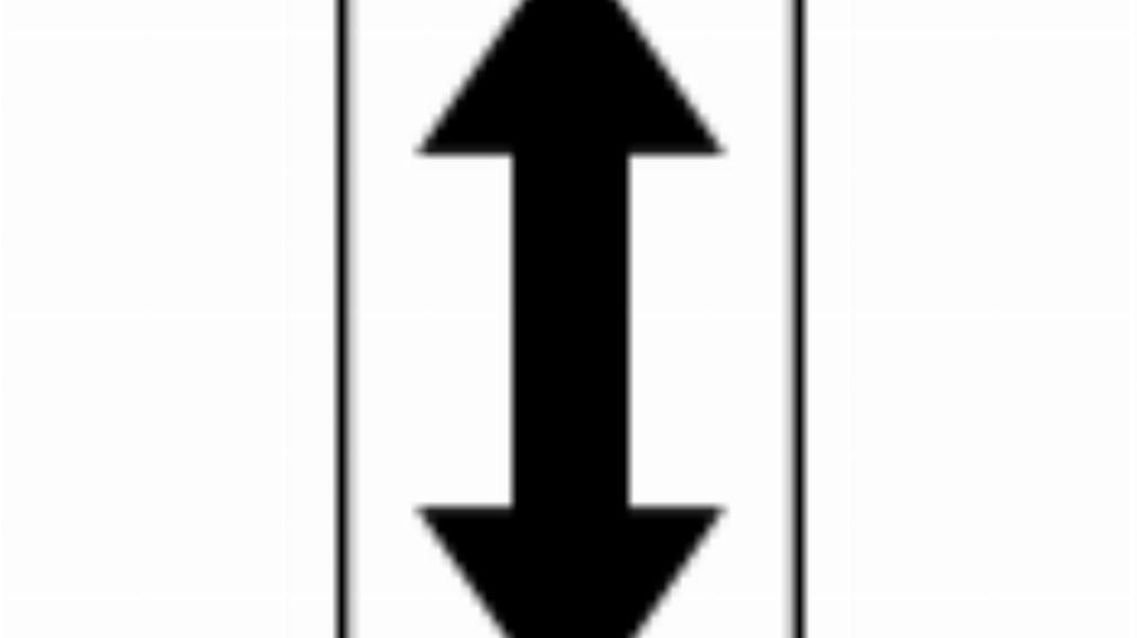 """T-25b """"tabliczka wskazująca kontynuację zakazu"""
