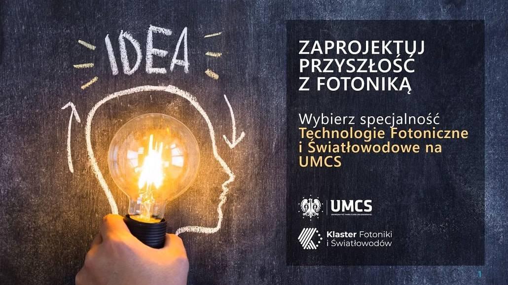 UMCS 2020 specjalizacja fotoniczna