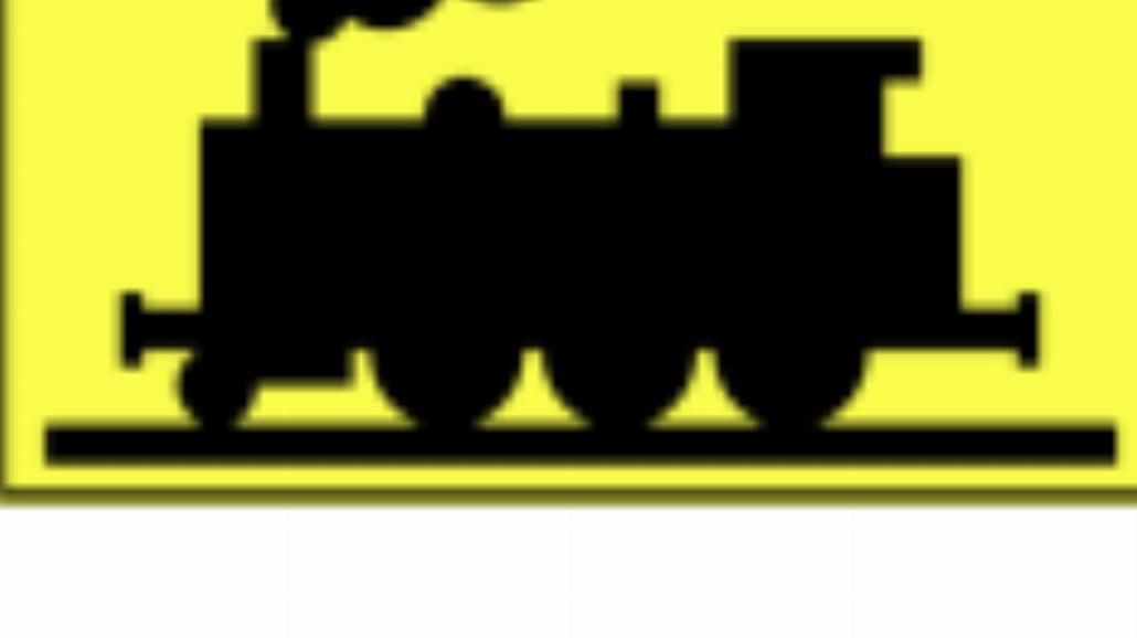 """T-10 """"tabliczka wskazująca bocznicę kolejową lub"""