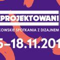 Zaprojektowani - Krakowskie Spotkania z Dizajnem rozpoczną się 15 listopada! - wykłady, warsztaty, targi, wystawa