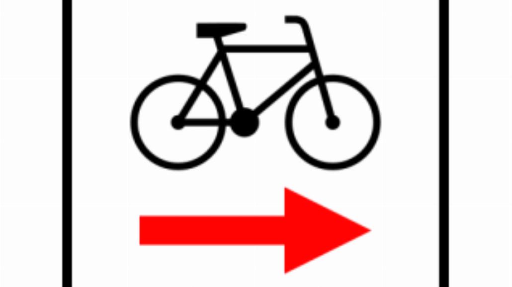 """R-1b """"zmiana kierunku szlaku rowerowego krajowego"""""""