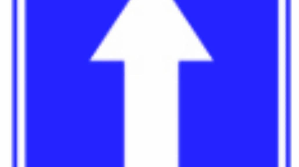 """D-3 """"droga jednokierunkowa"""""""