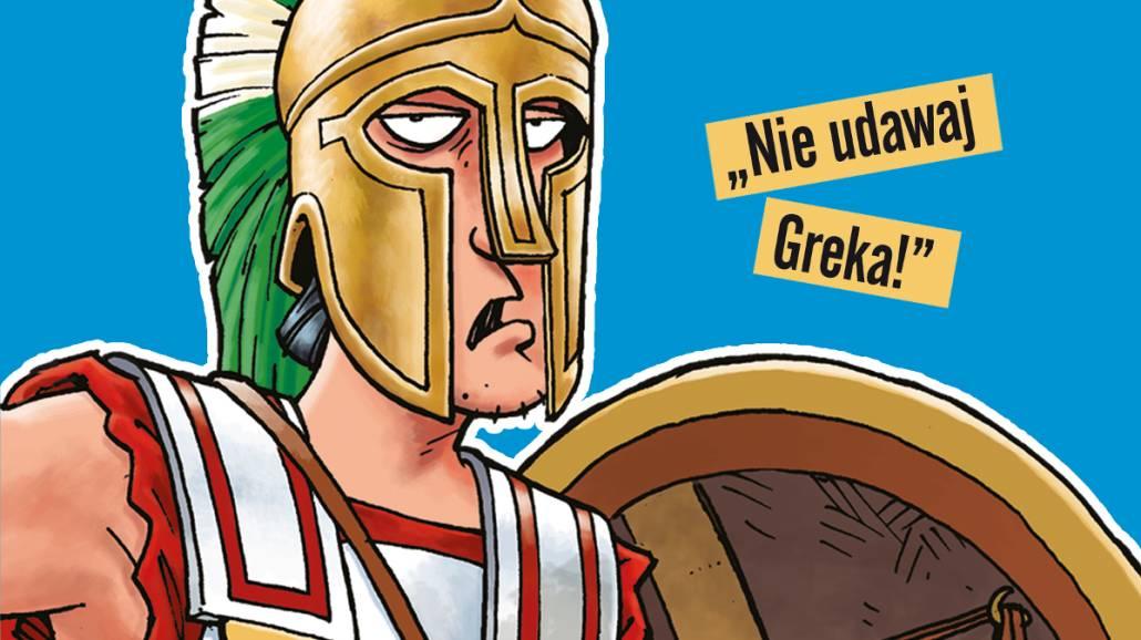 Strrraszna historia - seria ksiąÅźek