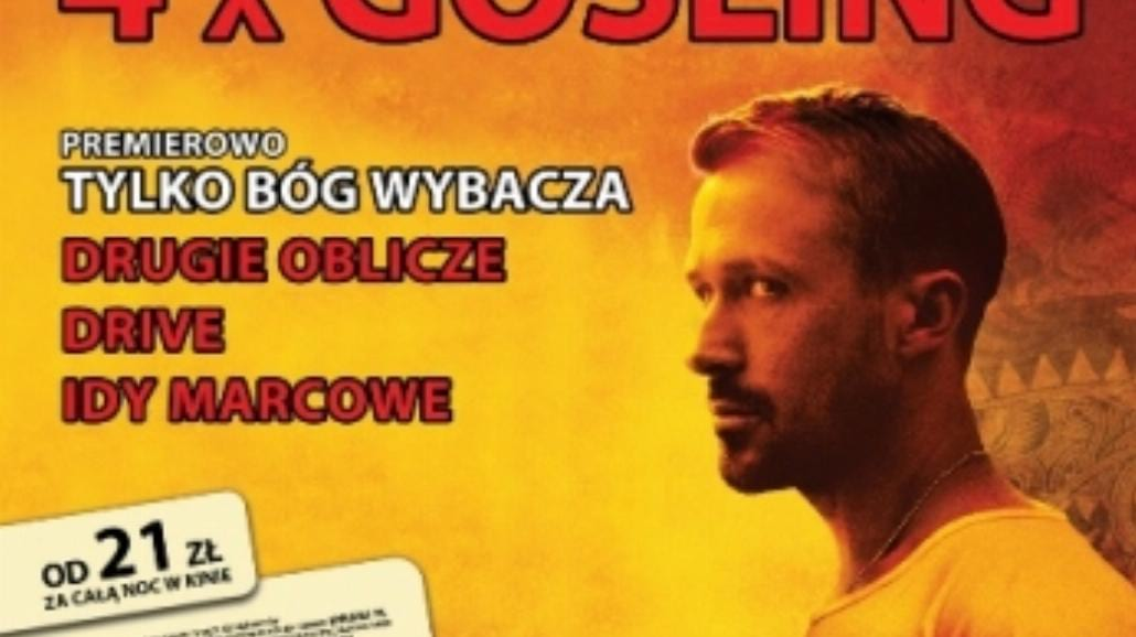 Noc z Ryanem Goslingiem w Multikinie!