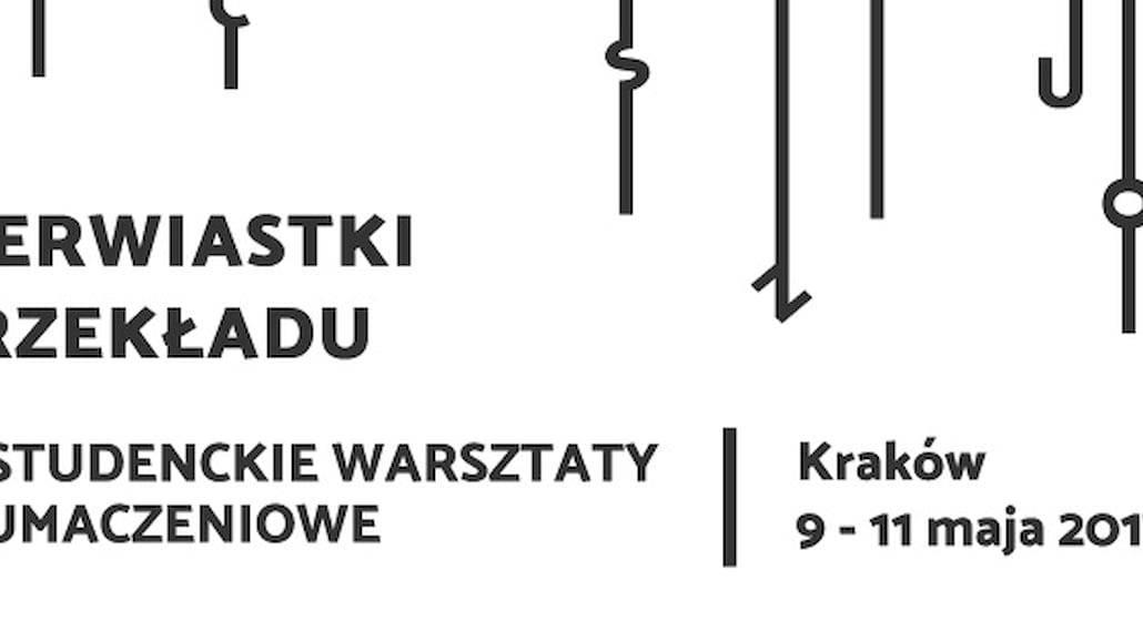 11. Studenckie Warsztaty Tłumaczeniowe