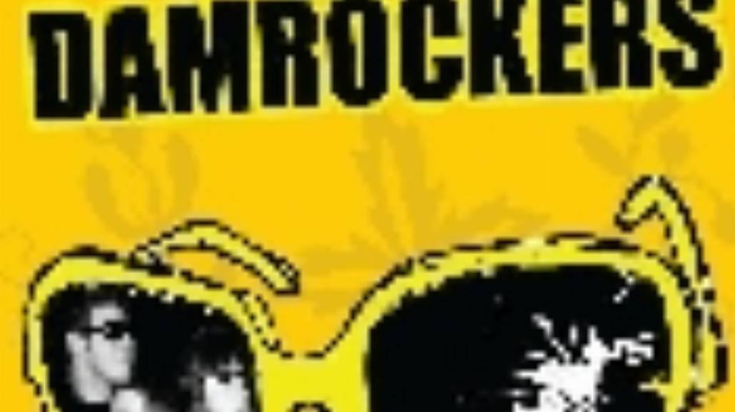 Młodzi potrafią czyli The Damrockers