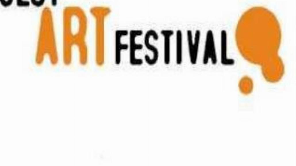 Kto zagra na Slot Art Festiwal 2008?