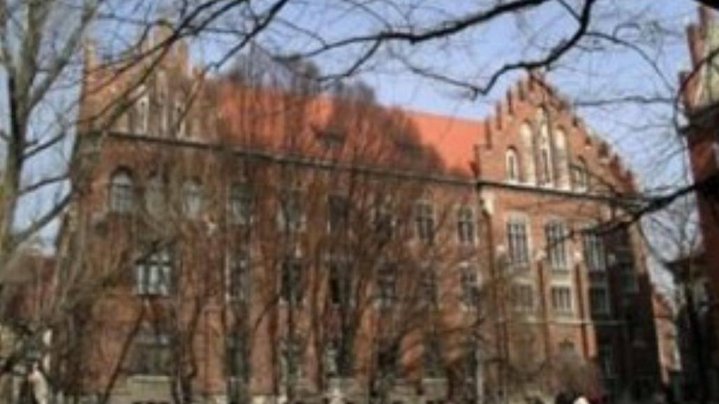 Wolne miejsca na Uniwersytecie Jagiellońskim
