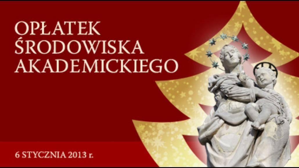 Nagrody metropolity wrocławskiego