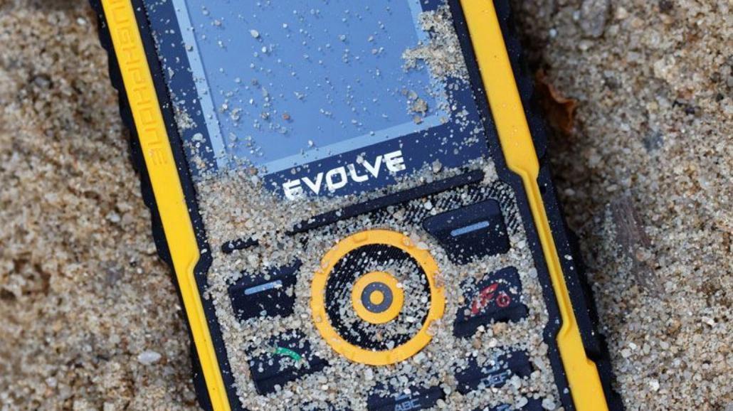 Telefon z ekstremalnie żywotną baterią